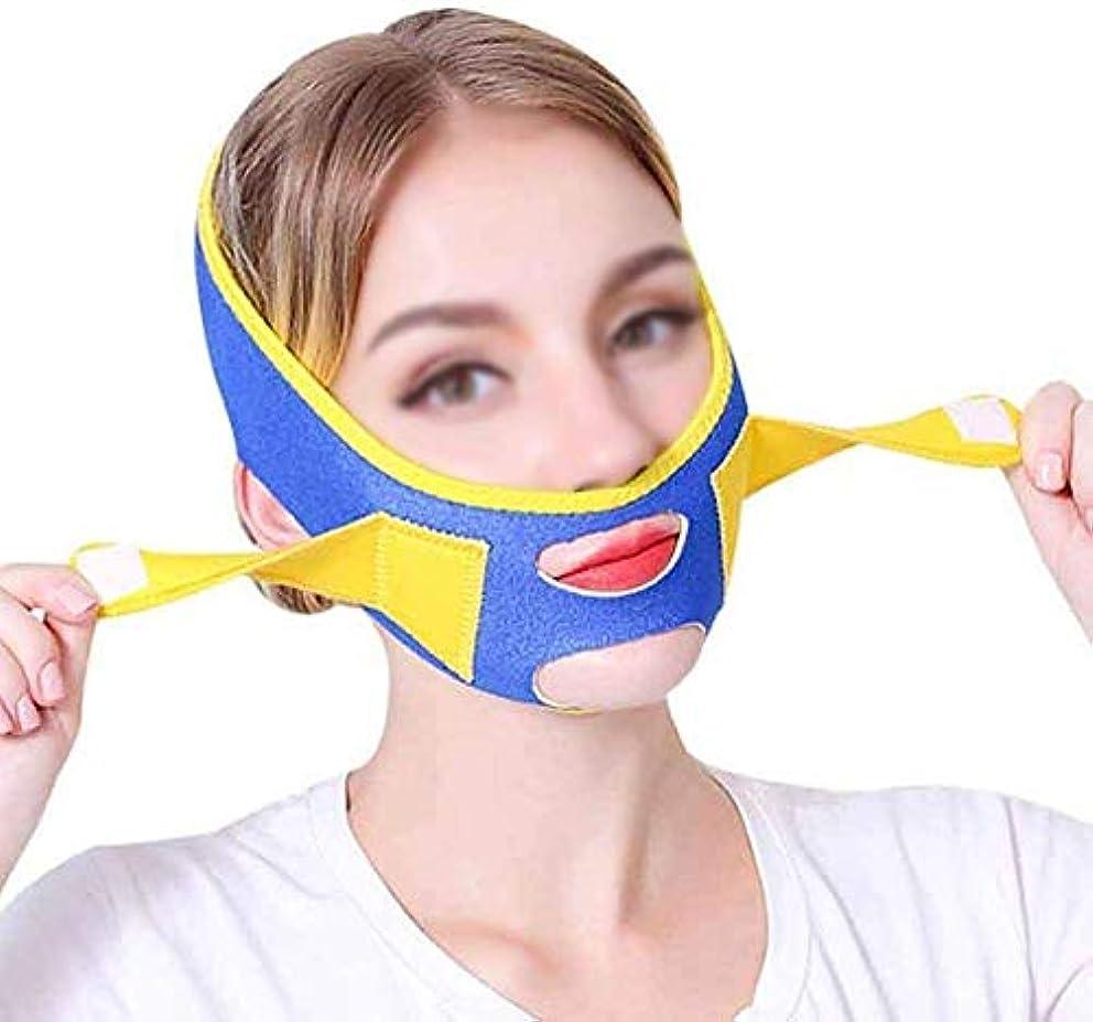 ずんぐりした二十商品美容と実用的なフェイスリフトマスク、チンストラップ回復包帯薄いフェイスマスクVフェイスステッカーフェイスリフトステッカー韓国本物のリフティングファーミングリフトシェーピング薄いダブルチンフェイスリフト睡眠包帯アーティファクト
