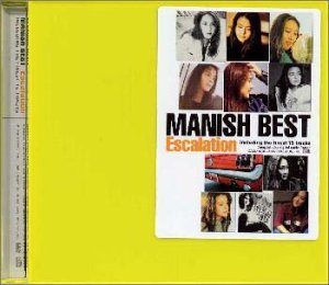 MANISH BEST~Escalation~の詳細を見る