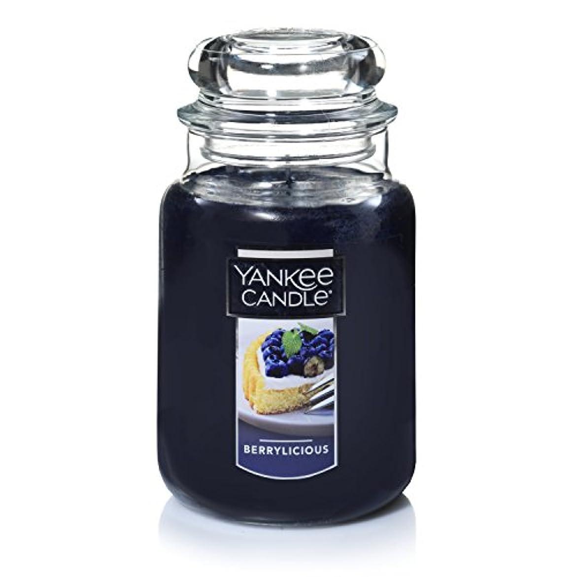 中国翻訳スパンYankee Candle Berrylicious、フルーツ香り Large Jar Candle 1303328