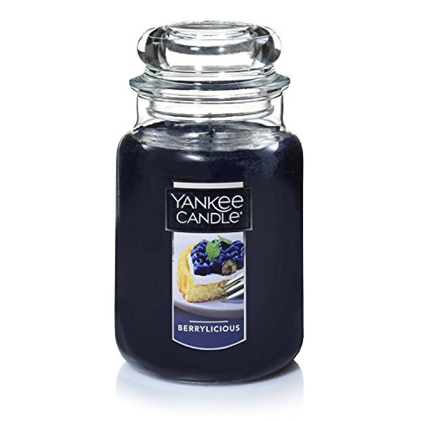 ガム出撃者どんよりしたYankee Candle Berrylicious、フルーツ香り Large Jar Candle 1303328