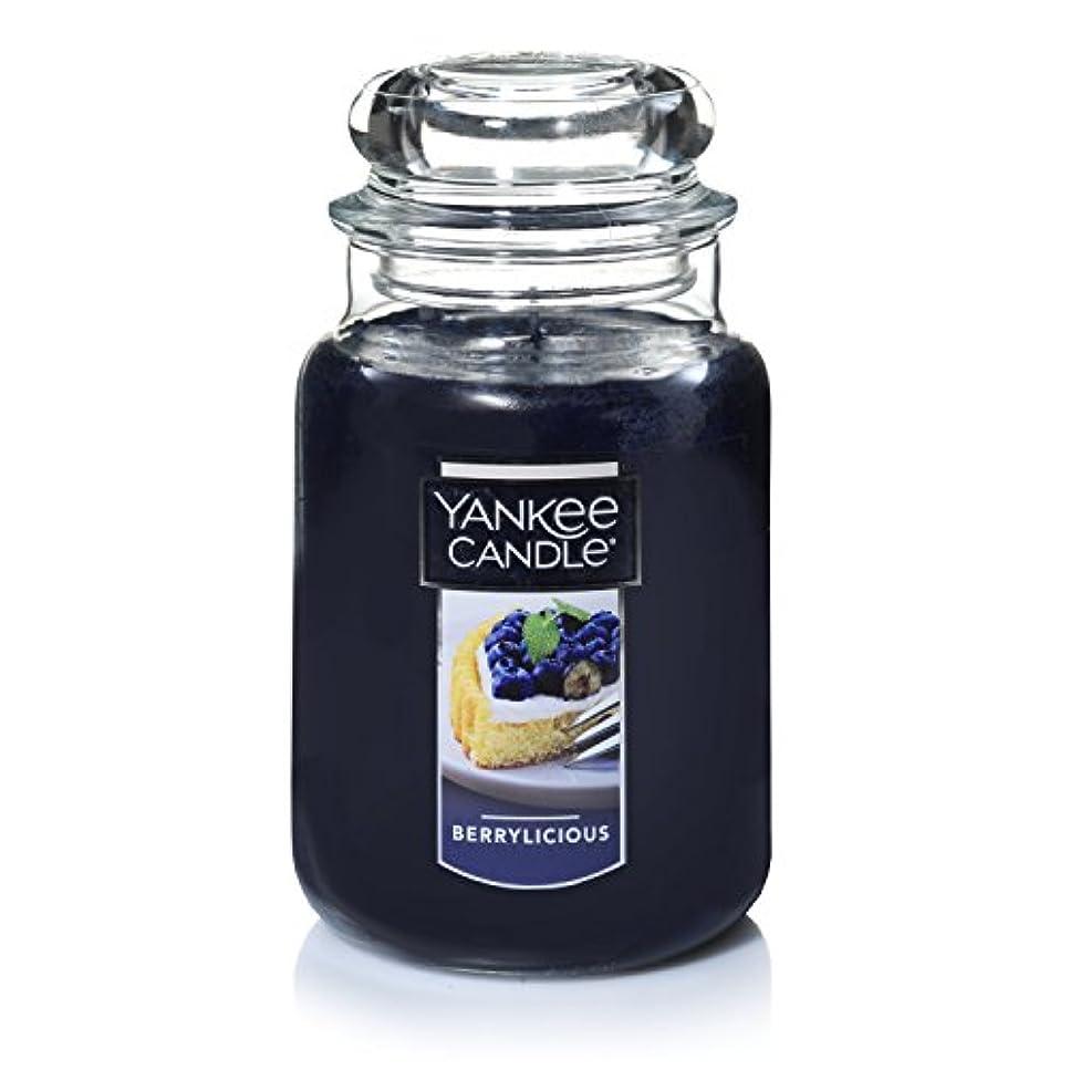 アルファベット人に関する限り思春期Yankee Candle Berrylicious、フルーツ香り Large Jar Candle 1303328