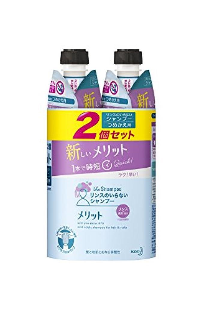 教スリット香水【まとめ買い】メリット リンスのいらないシャンプー つめかえ用 340ml×2個