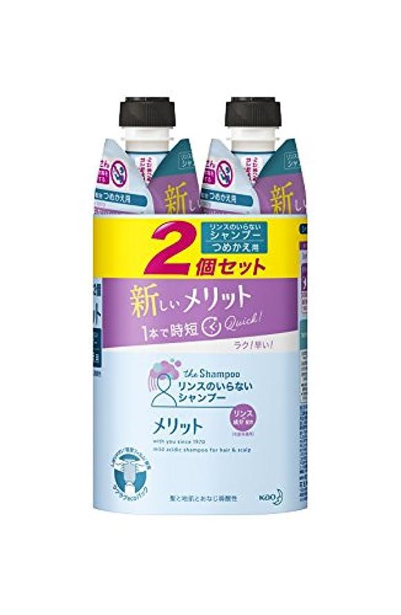 解説咳禁止する【まとめ買い】メリット リンスのいらないシャンプー つめかえ用 340ml×2個