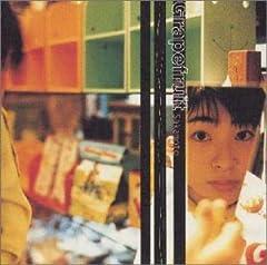 坂本真綾「ポケットを空にして」のジャケット画像