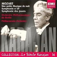 Mozart:Eine Kline Nachtmusik:S