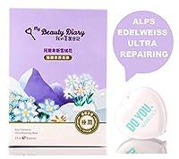 My Beauty Diary (なめらかなコンパクトミラー付き)・フェイシャルシートマスク#1販売のフェイスマスクで、アジア、超超薄型仮面 アルプスエーデルワイス - 8枚