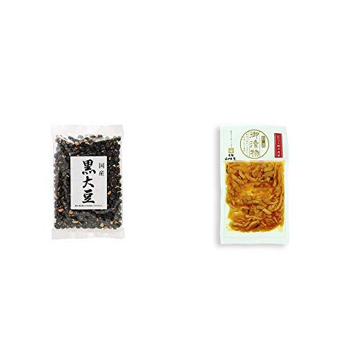 [2点セット] 国産 黒大豆(140g)・飛騨山味屋 ピリッと割干し昆布(230g)