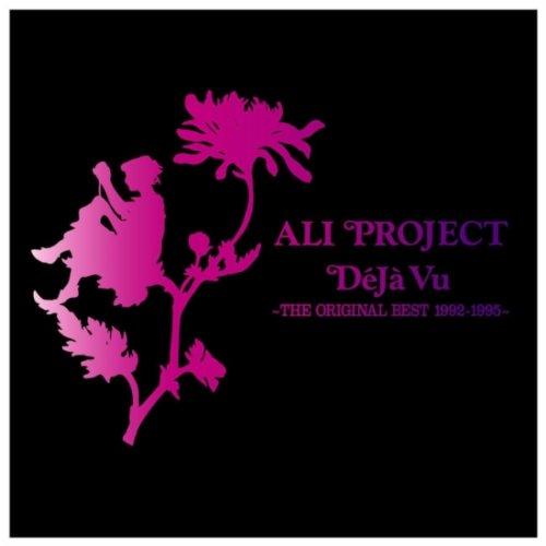 Amazon Music - ALI PROJECTのヴ...