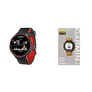 GARMIN(ガーミン) ランニングウォッチ GPS ForeAthlete 235J ブラック×レッド 【日本正規品】 & 液晶保護フィルム セット
