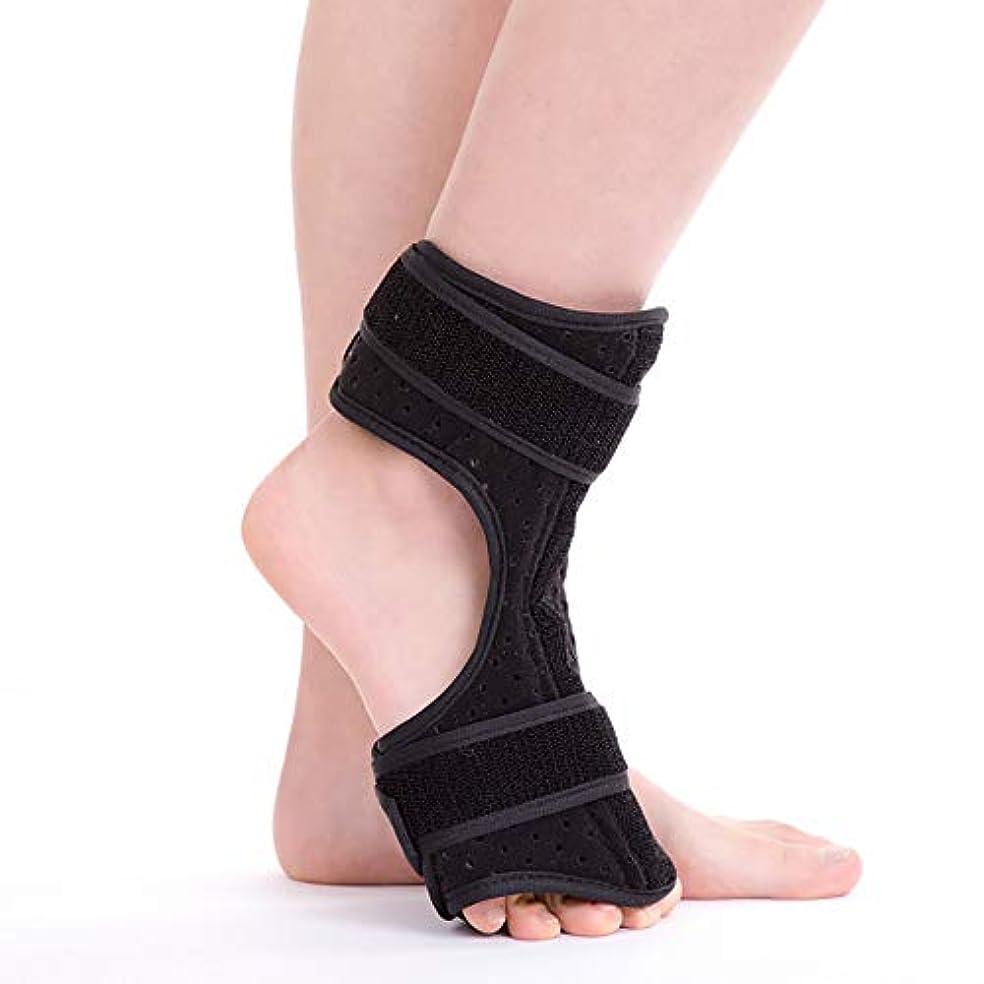 歌灰殺します足ドロップブレース足首サポート足首装具ブレース膝関節サポート弾性足首ラップ足首ブレース&アーチサポート、速い痛みの軽減