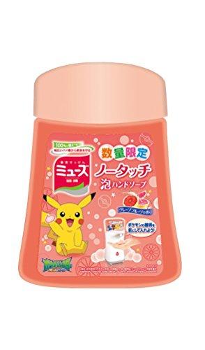 ミューズノータッチ ポケモン グレープフルーツの香り 詰替250ml 1セット(3個)