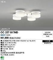ODELIC オーデリック LEDシャンデリア 4灯 〜4.5畳 昼白色 OC257017ND