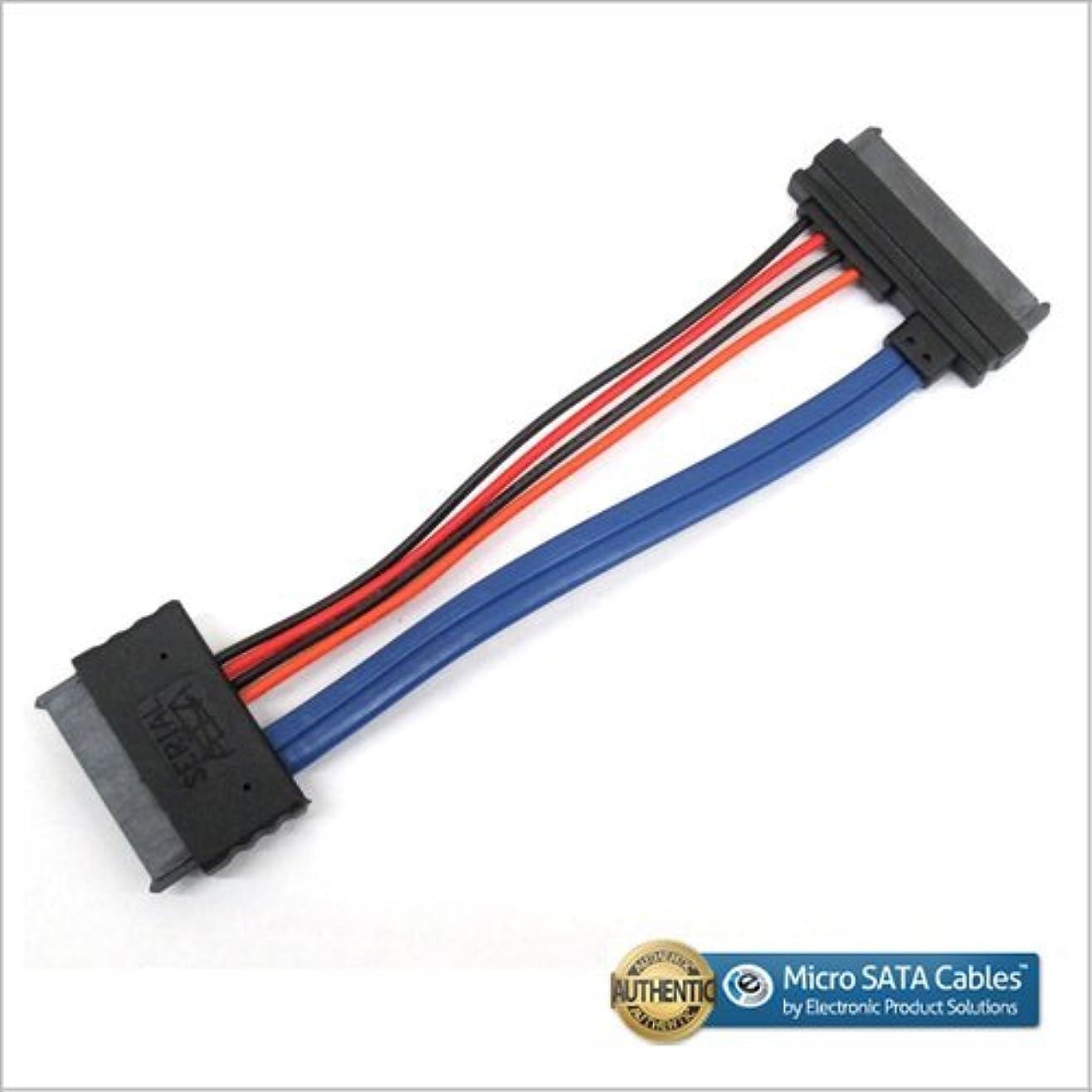 コミット波紋雑種Micro SATA 22ピンに16ピンメスSATA III角度付きメスケーブル – 6インチ