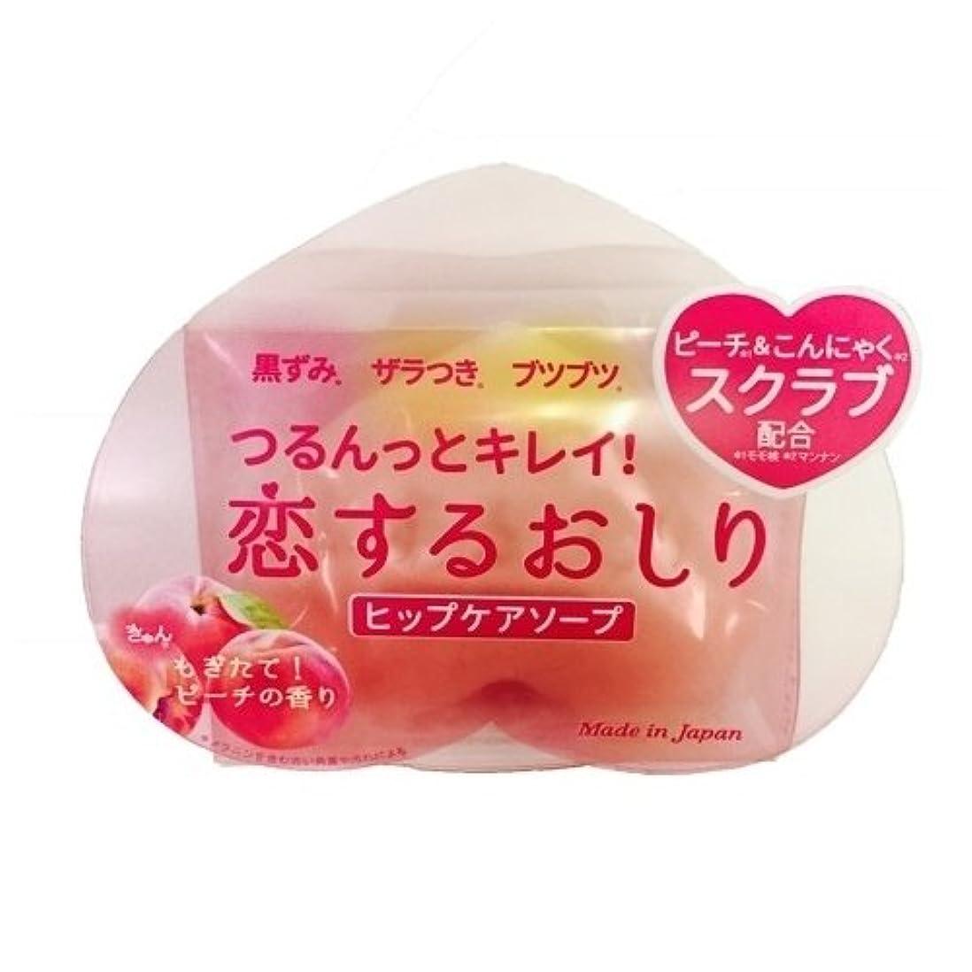本物アクロバット影響するペリカン石鹸 恋するおしり ヒップケアソープ 80g