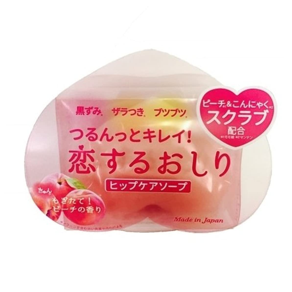 窒素はっきりしないタバコペリカン石鹸 恋するおしり ヒップケアソープ 80g