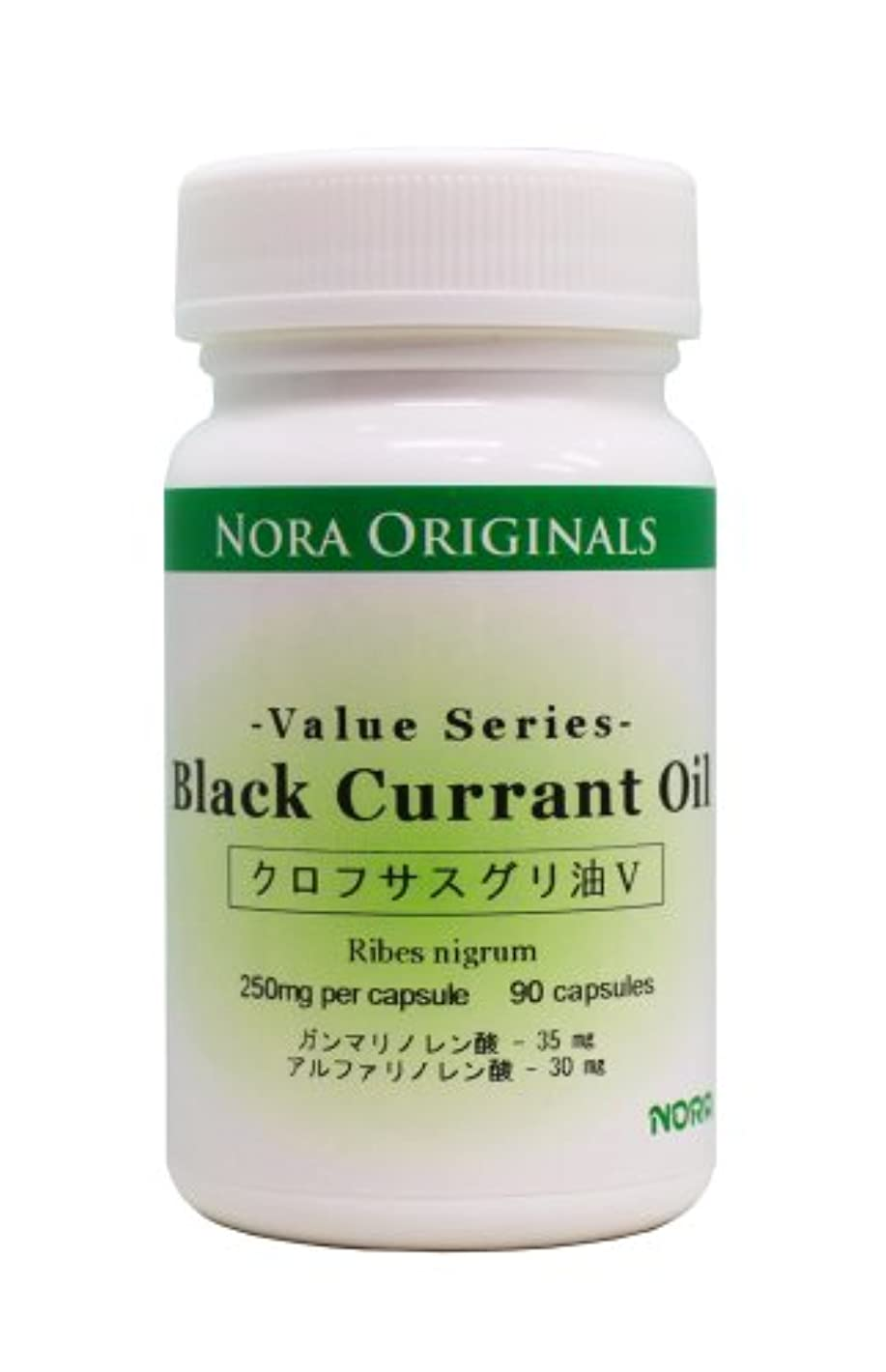 音楽を聴く現在カップノラ?オリジナルズ クロフサスグリ油 V Black Currant Oil V オイル 250mg 90カプセル