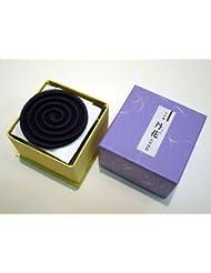 甘酸っぱいエキゾチックな香り 「うず巻丹花(たんか)紫」 大発【お香】