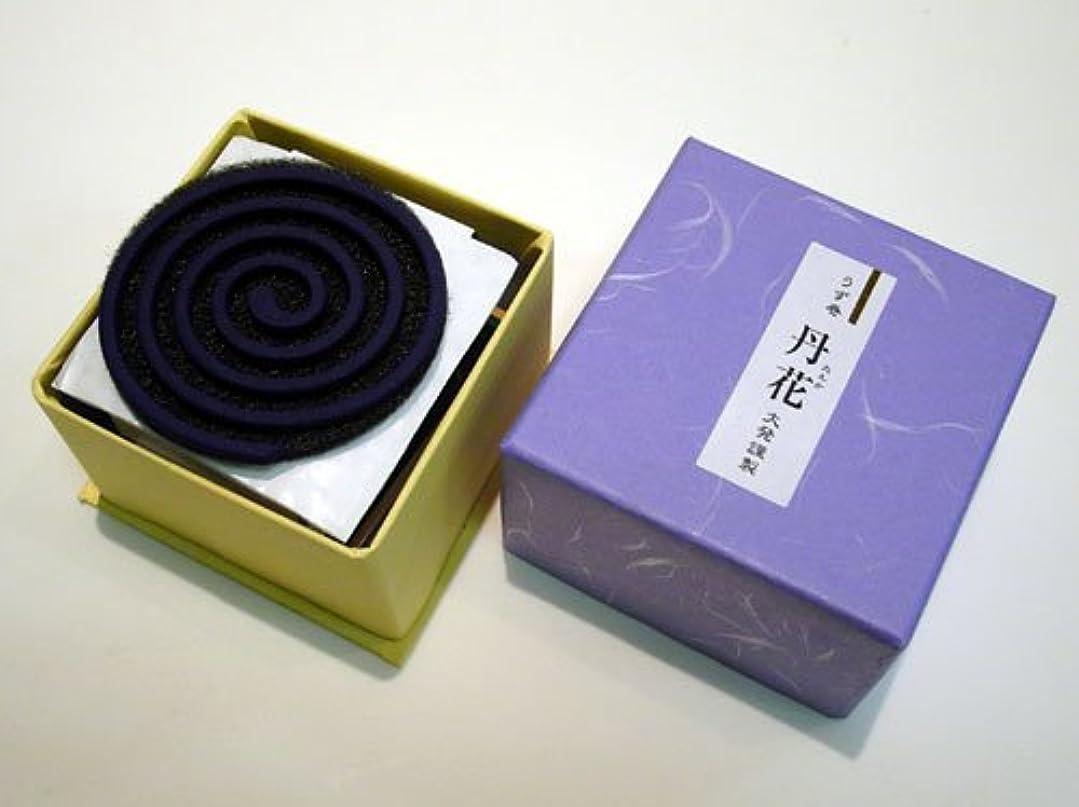 スペシャリスト天皇スクラッチ甘酸っぱいエキゾチックな香り 「うず巻丹花(たんか)紫」 大発【お香】