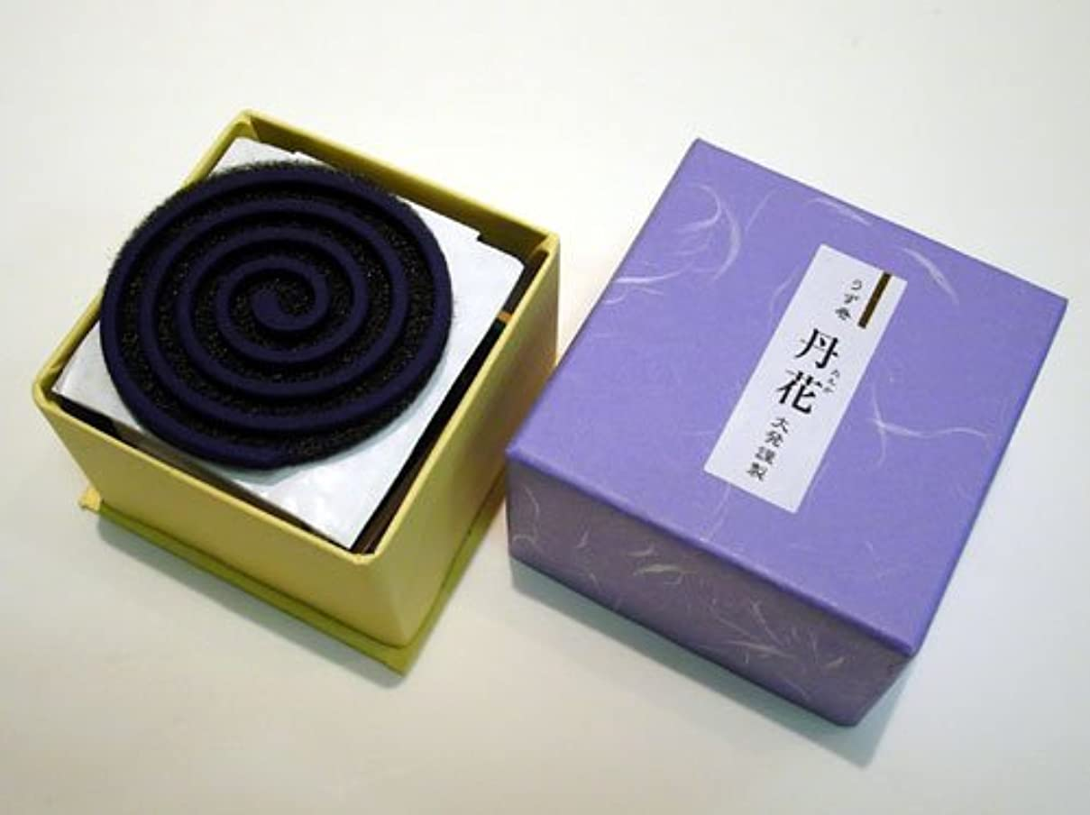 平手打ちの前で覗く甘酸っぱいエキゾチックな香り 「うず巻丹花(たんか)紫」 大発【お香】