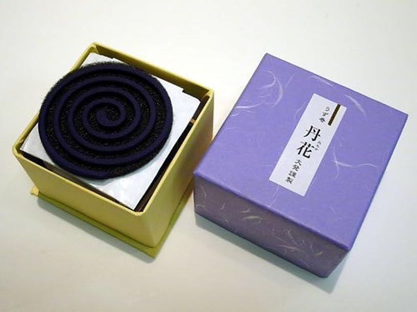 フェロー諸島黙シリング甘酸っぱいエキゾチックな香り 「うず巻丹花(たんか)紫」 大発【お香】