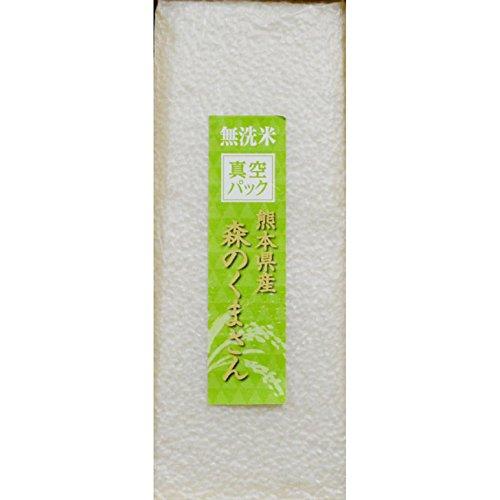 九州の無洗米 真空パック1kg入(箱なし) いざという時に便利な真空のお米。ご自宅用の防災、非常食にも