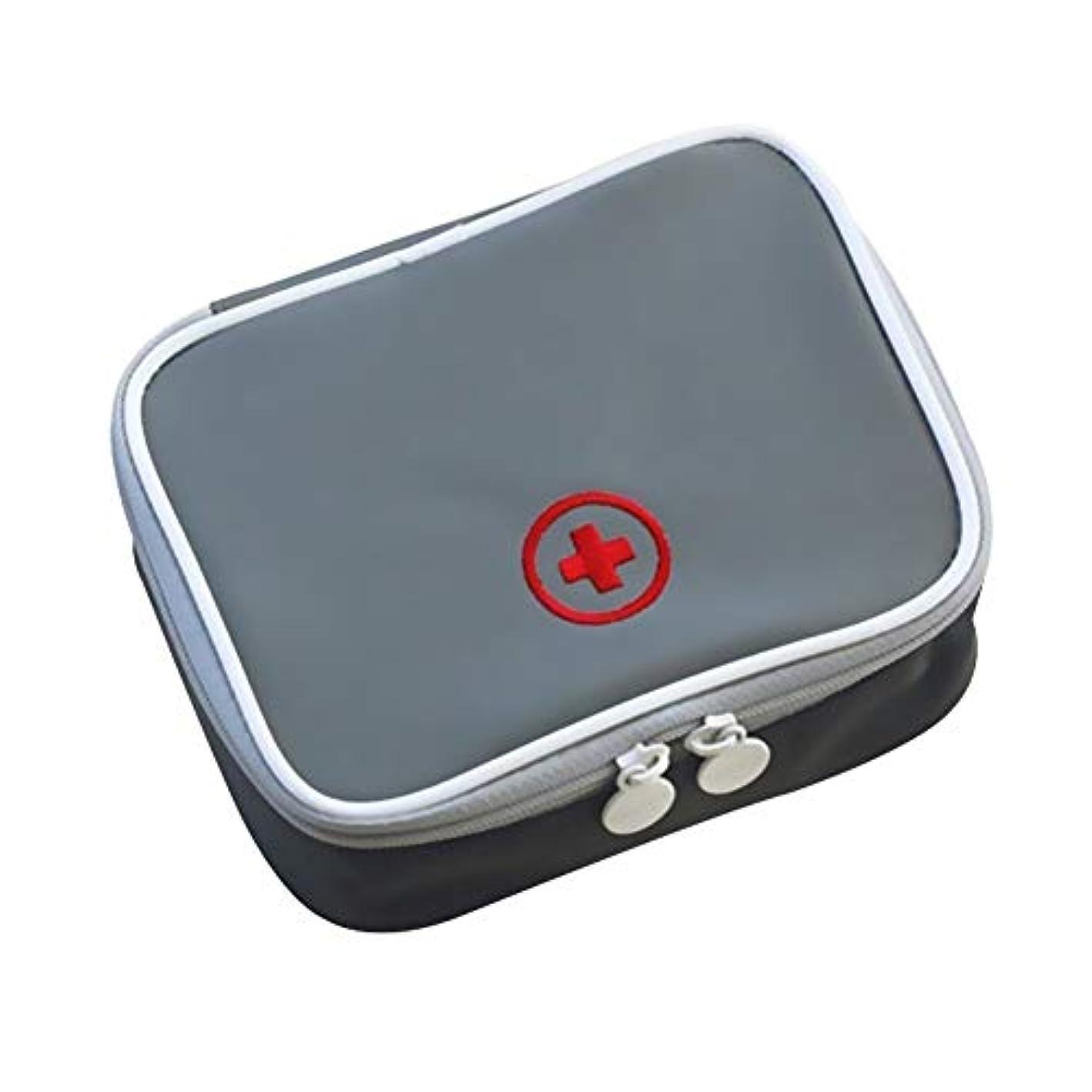 動かない広がりランプJJJJD 小型屋外の救急箱袋、旅行携帯用薬のオルガナイザーの緊急のキット (Color : Grey)