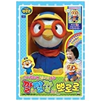 KOREAN TOY_ Pororo doll (if you tickle the stomache of Pororo) (Size: 450 * 380 * 345)[001KR]