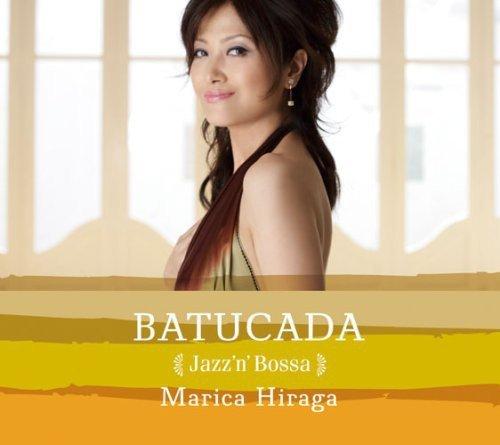 Batucada〜Jazz'n Bossa〜