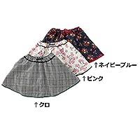 dolcina (ドルチーナ) リバーシブルスカート (80~140cm) キムラタンの子供服 (33323-183) クロ 130