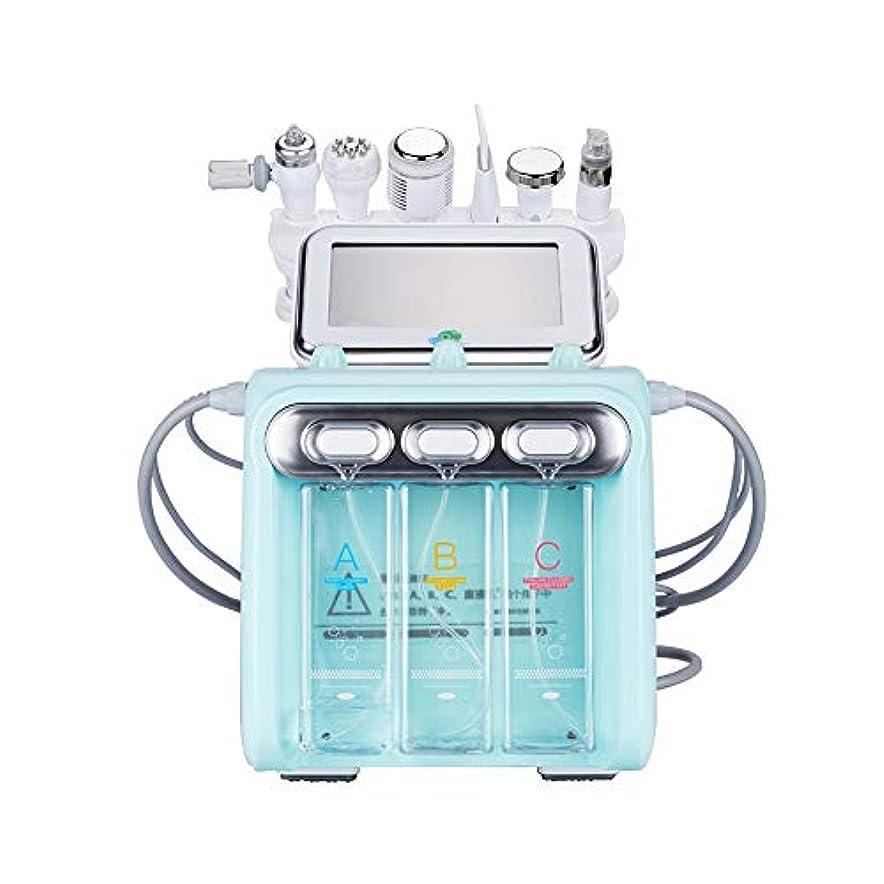 負戻る有毒1つの多機能スキンクリーナーの水素酸素小さなバブルhydrofacial 6