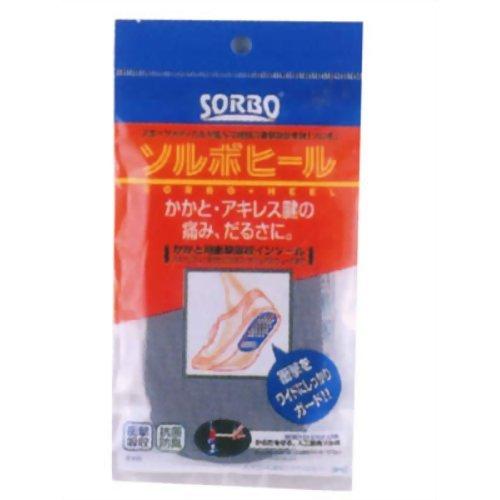 ミズノ(MIZUNO) ソルボ ヒール 8ZA152 M
