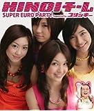 SUPER EURO PARTY(DVD付)