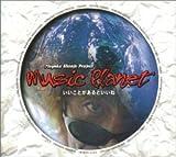 Music Planet~いいことがあるといいね~ 画像