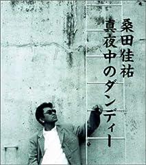 桑田佳祐「真夜中のダンディー」のCDジャケット