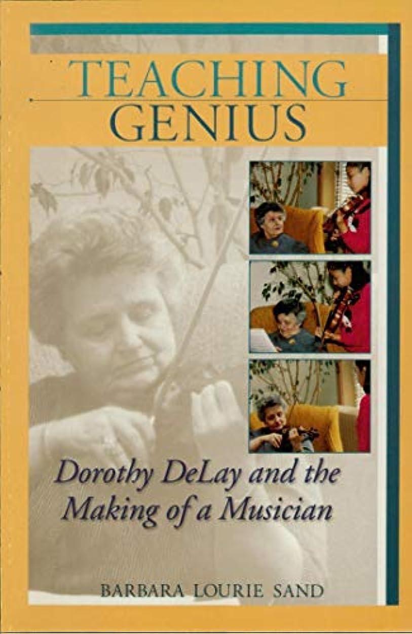 アレキサンダーグラハムベル活力機密Teaching Genius: Dorothy DeLay and the Making of a Musician (Amadeus) (English Edition)