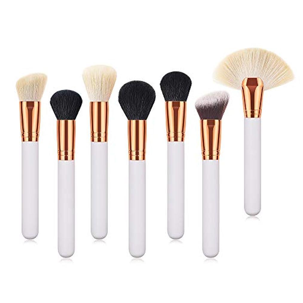 レビュー小道契約するAkane 7本 GUJHUI PVC プロ 優雅 木製 綺麗 上等 高級 魅力的 美感 多機能 柔らかい おしゃれ たっぷり 激安 日常 仕事 Makeup Brush メイクアップブラシ T-07-056