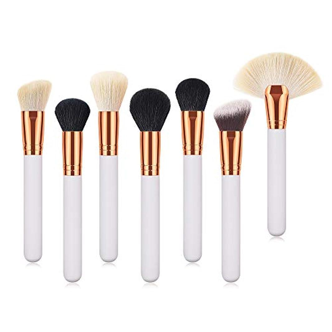 細心のピジン無効にするAkane 7本 GUJHUI PVC プロ 優雅 木製 綺麗 上等 高級 魅力的 美感 多機能 柔らかい おしゃれ たっぷり 激安 日常 仕事 Makeup Brush メイクアップブラシ T-07-056