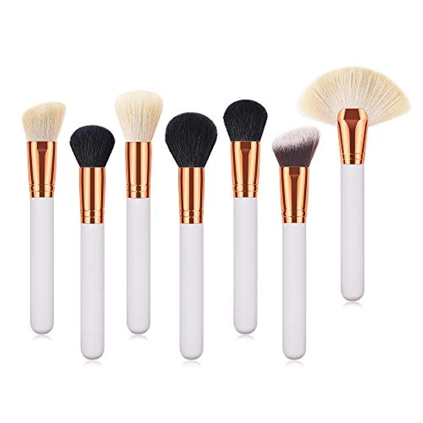 強化壮大なキウイAkane 7本 GUJHUI PVC プロ 優雅 木製 綺麗 上等 高級 魅力的 美感 多機能 柔らかい おしゃれ たっぷり 激安 日常 仕事 Makeup Brush メイクアップブラシ T-07-056