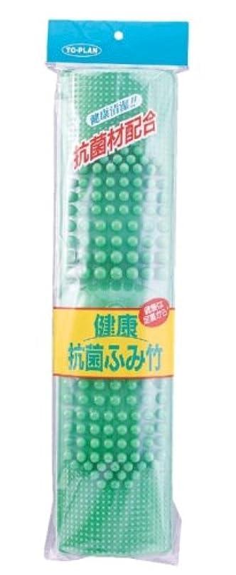 バランスのとれた頂点絶え間ない健康抗菌ふみ竹