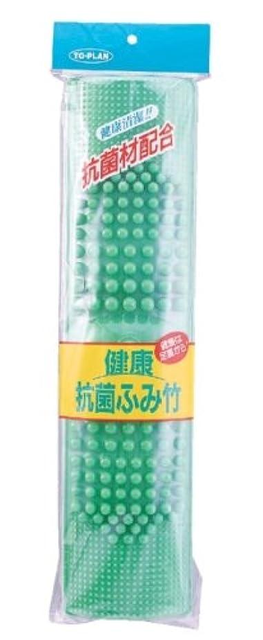 政治ケーキスキム健康抗菌ふみ竹
