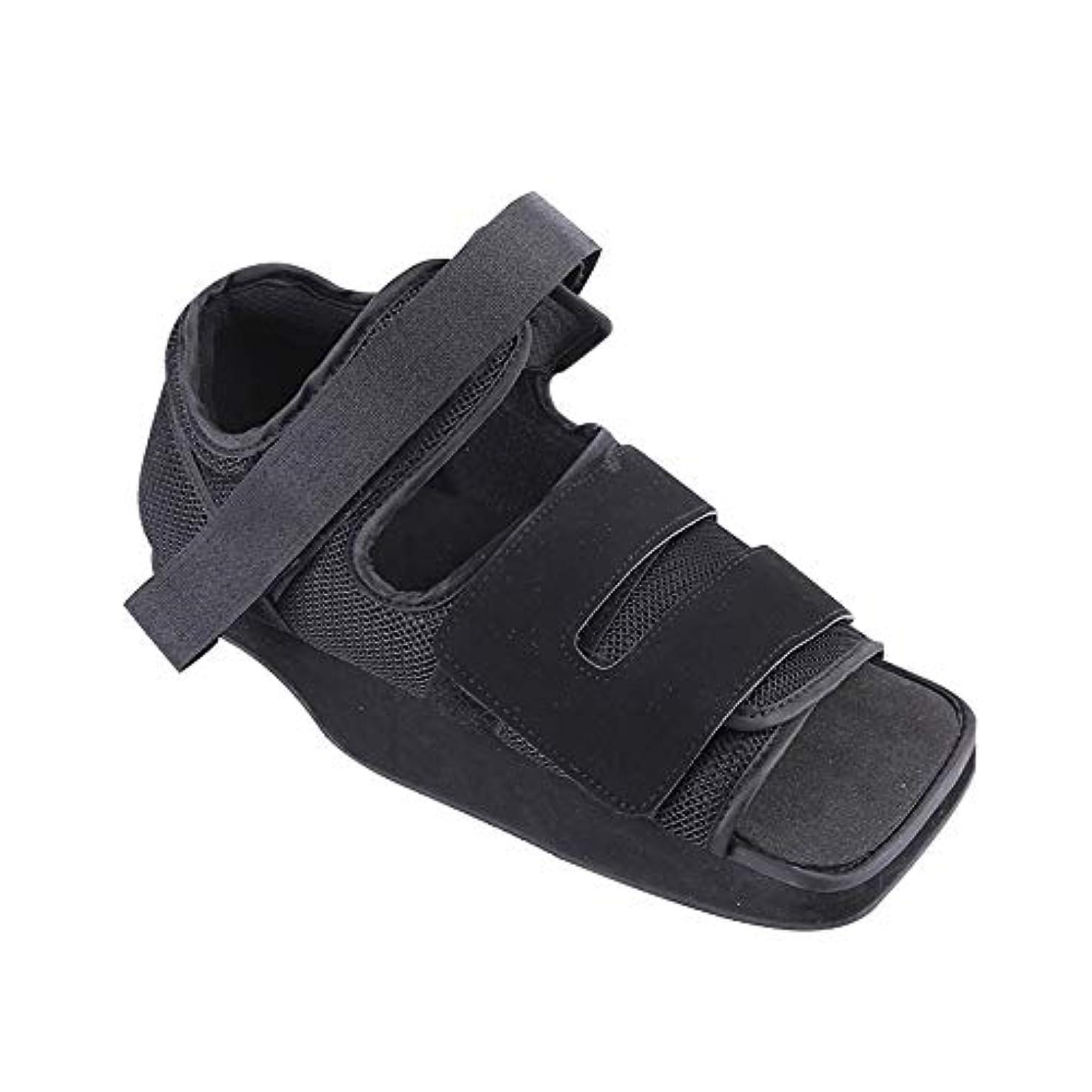 減少クローゼット感謝している壊れたつま先/足骨折広場つま先ウォーキングシューズ - 軽量医療ウォーキングブーツ - 調整可能な術後オープントゥシューズ (Size : XL)