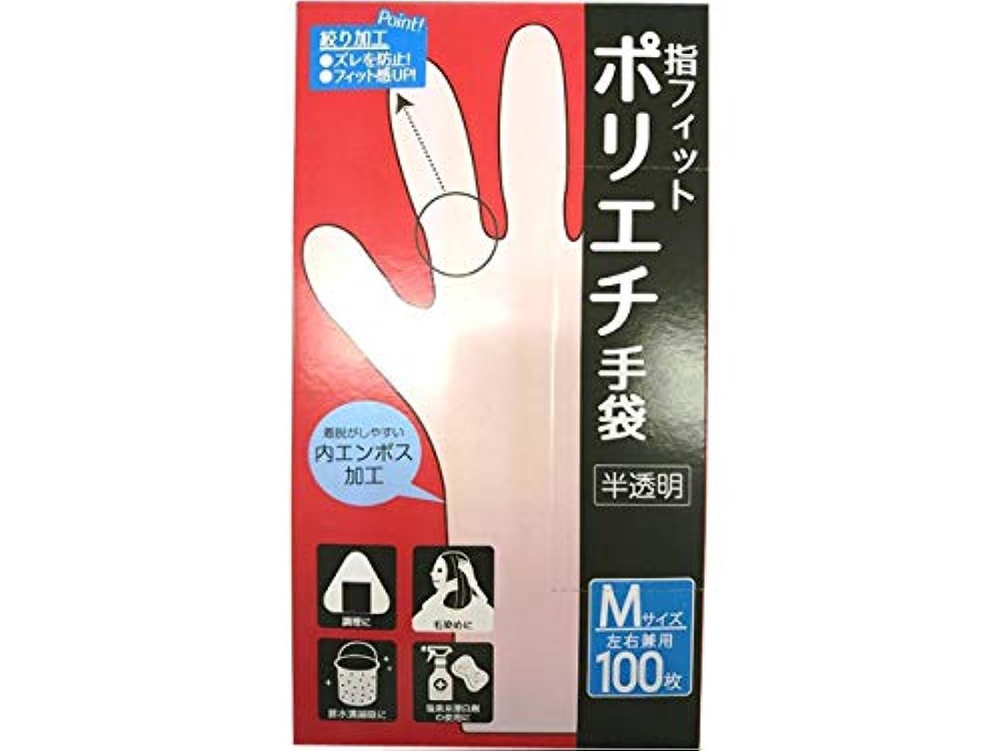 誰幸運な喉頭CS ポリエチ手袋 M 100P