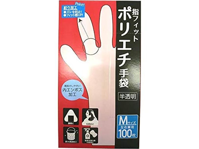 内部活力回復CS ポリエチ手袋 M 100P