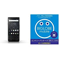 BlackBerry KEYone Black Edition 64GB Android SIMフリー スマートフォン QWERTY キーボード 【日本正規代理店品】 PRD-63763-002 & BIGLOBE エントリーパッケージセット