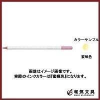 トンボ鉛筆 色鉛筆 色辞典 (色:蜜蝋色) CI-RLG4 / 6セット