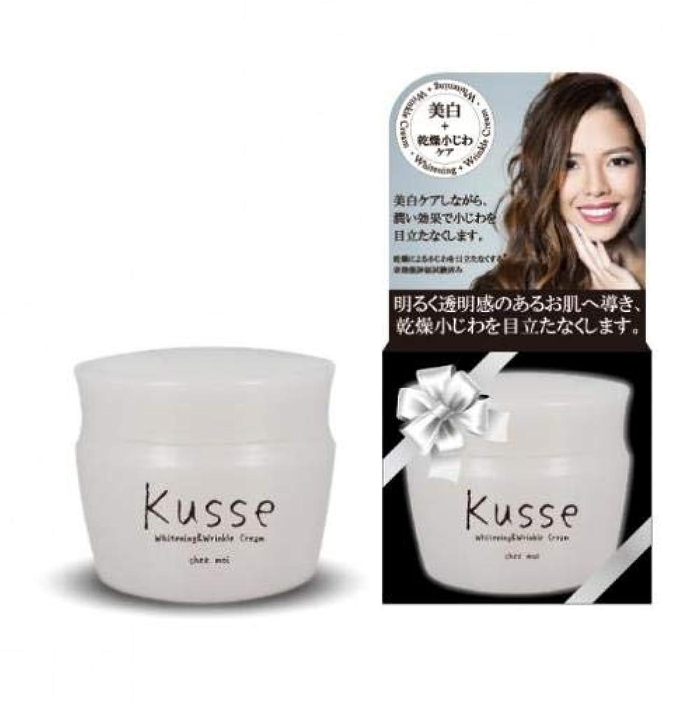 排除する影響力のある溶けたシェモア 薬用 Kusse(キュセ) Whitening&Wrinkle Cream クリーム 30g