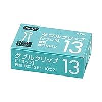 (まとめ) TANOSEE ダブルクリップ 極豆 口幅13mm ブラック 1セット(300個:10個×30箱) 【×5セット】 ds-1576396