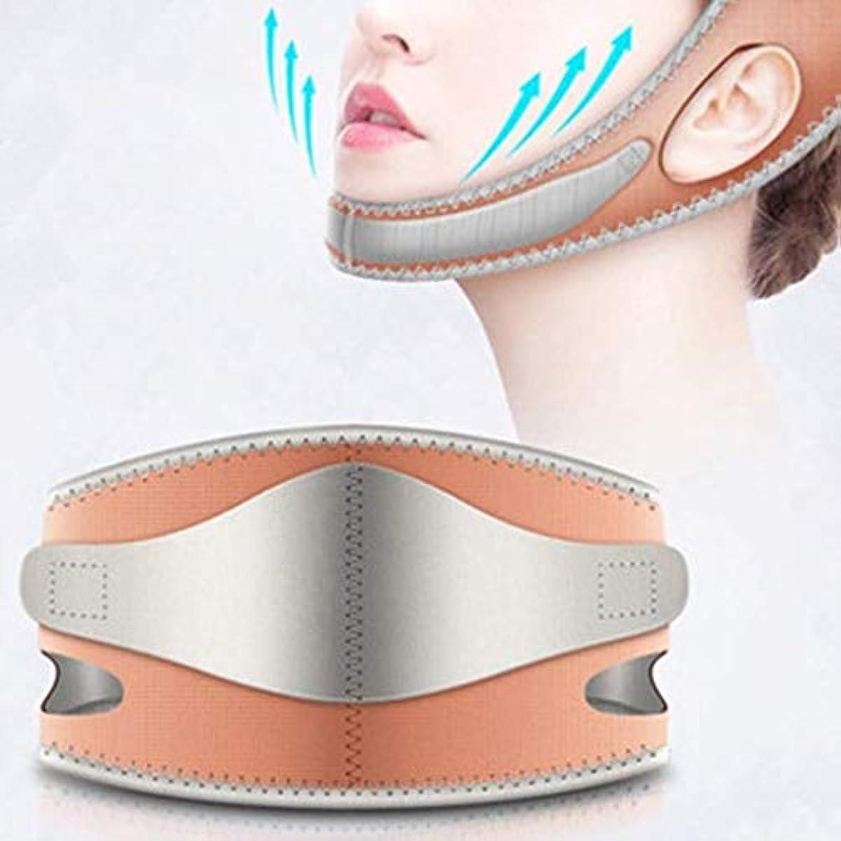 ケニアヨーグルト委任フェイスリフティング痩身Vフェイスマスクフルカバレッジ包帯減らす顔の二重あごケア減量美容ベルト通気性