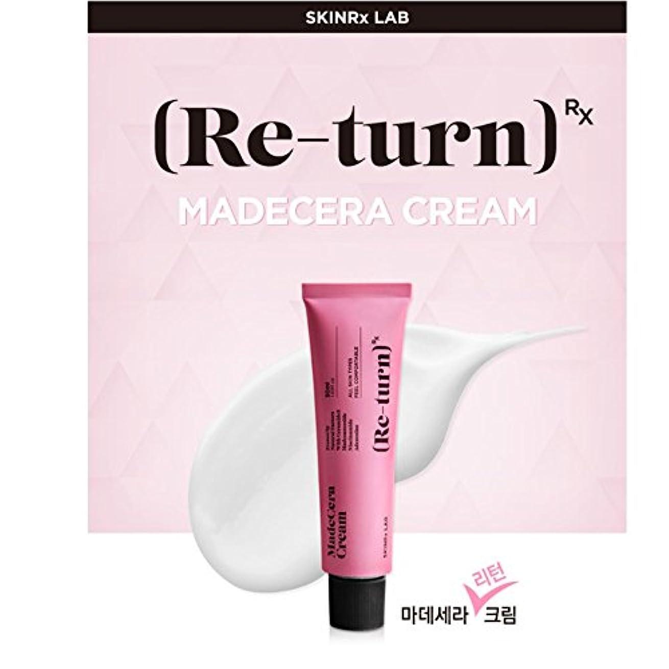 中性印刷する用心するスキンアルエクスラップ マデセラ リターン クリーム 50ml / SKINRxLAB MadeCera Re-turn Cream 50ml (1.69oz)