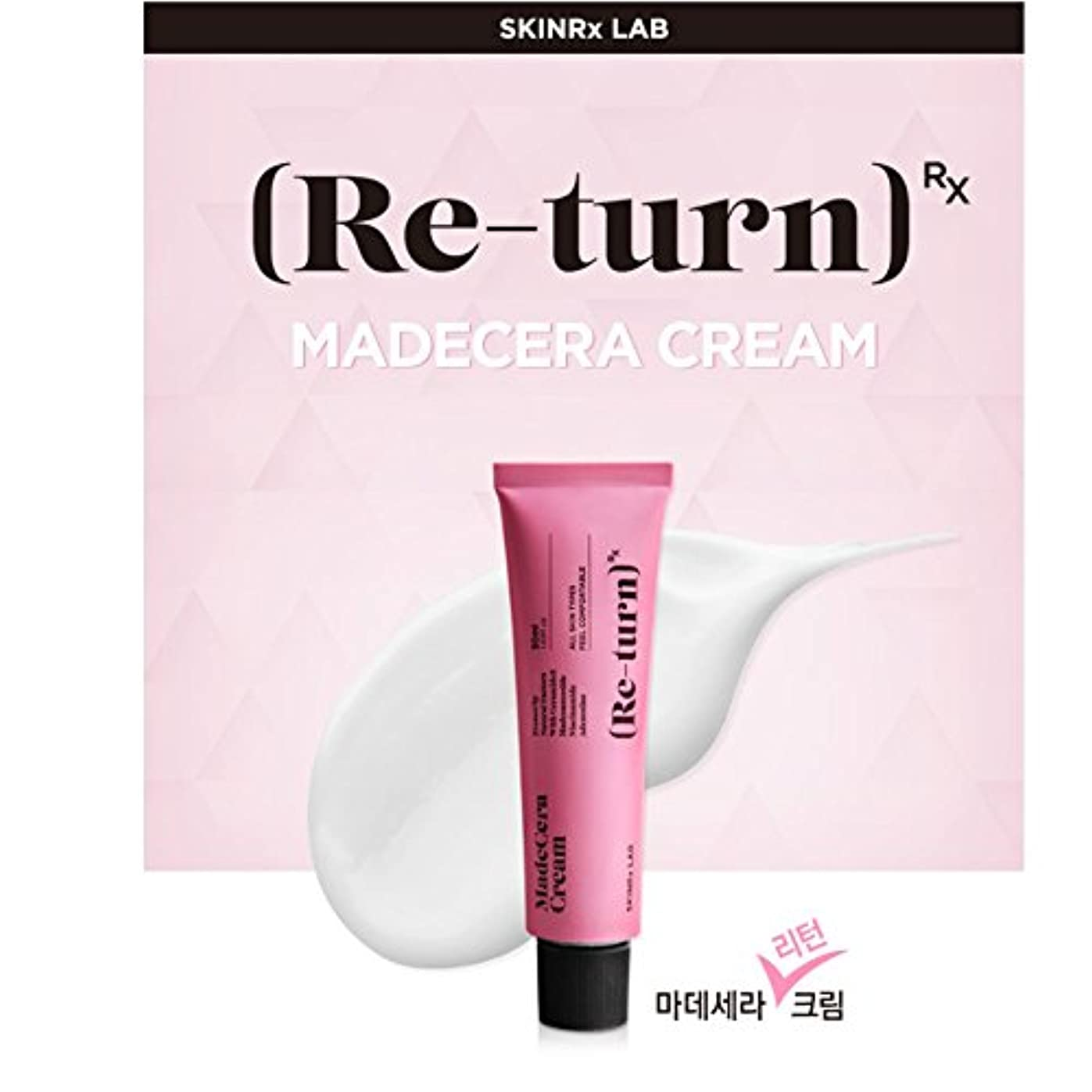褒賞入学する終了するスキンアルエクスラップ マデセラ リターン クリーム 50ml / SKINRxLAB MadeCera Re-turn Cream 50ml (1.69oz)